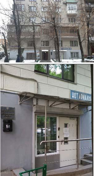 Нотариус Шкунова- фото дома