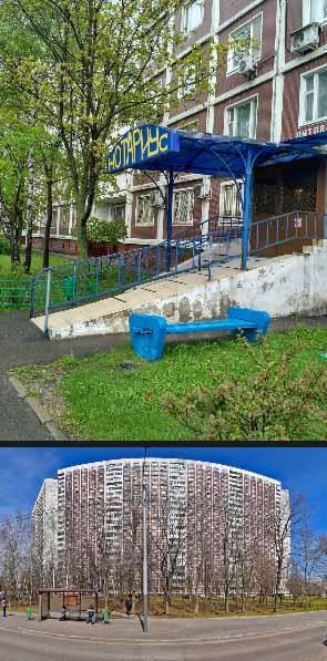 Офис нотариуса Приваловой Г. П.
