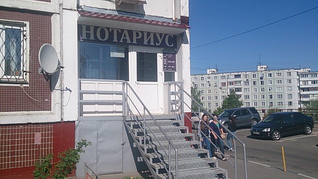 Нотариальная контора Никифоровой Л.В, в Ясенево - фото дома