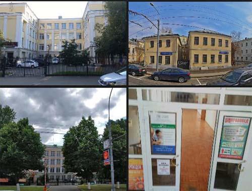 фото: как найти нотариальную контору Гоголева Н. В. Марксистская 10