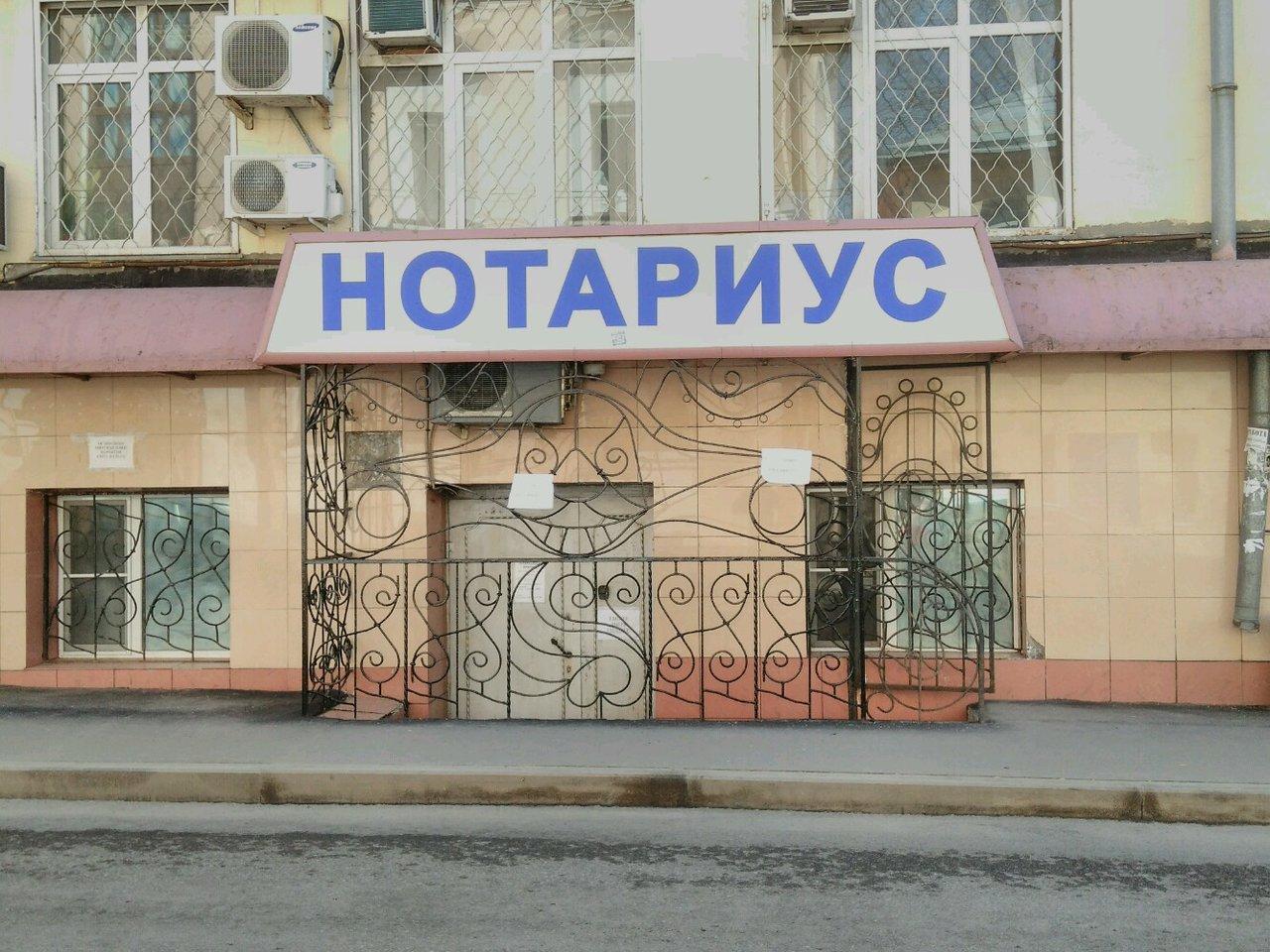 фото: нотариальная контора Петровой Г. Н.