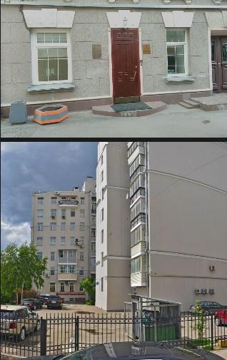 Офис нотариуса Панаэтовой