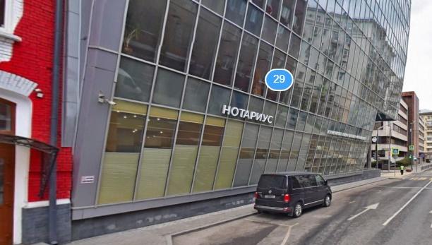 Офис нотариуса Амелькиной на 1 Брестской