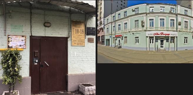 Фото: офис нотариуса Сморгуновой в Москве