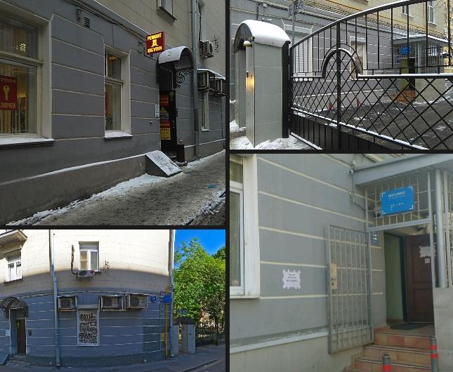 офис нотариуса Каменской Г А
