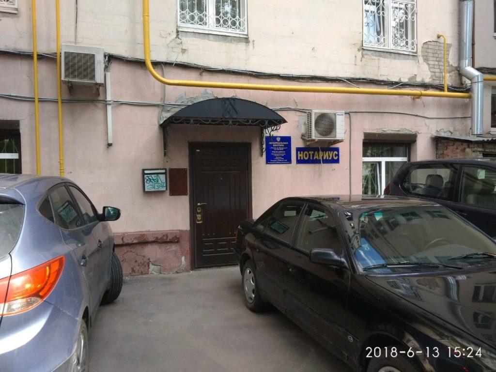 Нотариус Микаэлян Л.С. фото подъезда