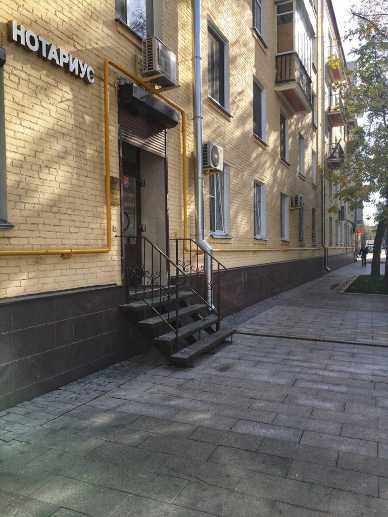 Нотариус Степашкина Инна Владимировна фото дома