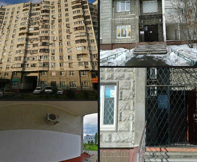 Нотариус Вроблевская метро Братиславская фото дома