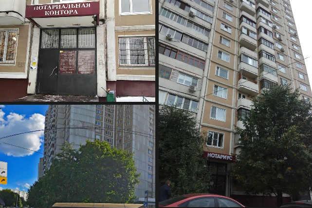Литовский К.В. нотариус- фото дома