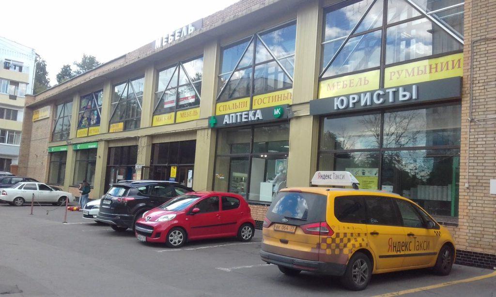Бульвар Рокоссовского нотариус