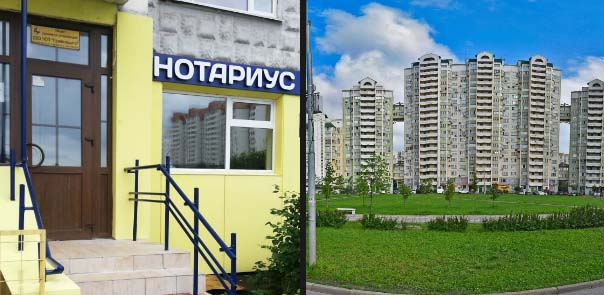 Молтянинова Кристина Вадимовна адрес и фото дома