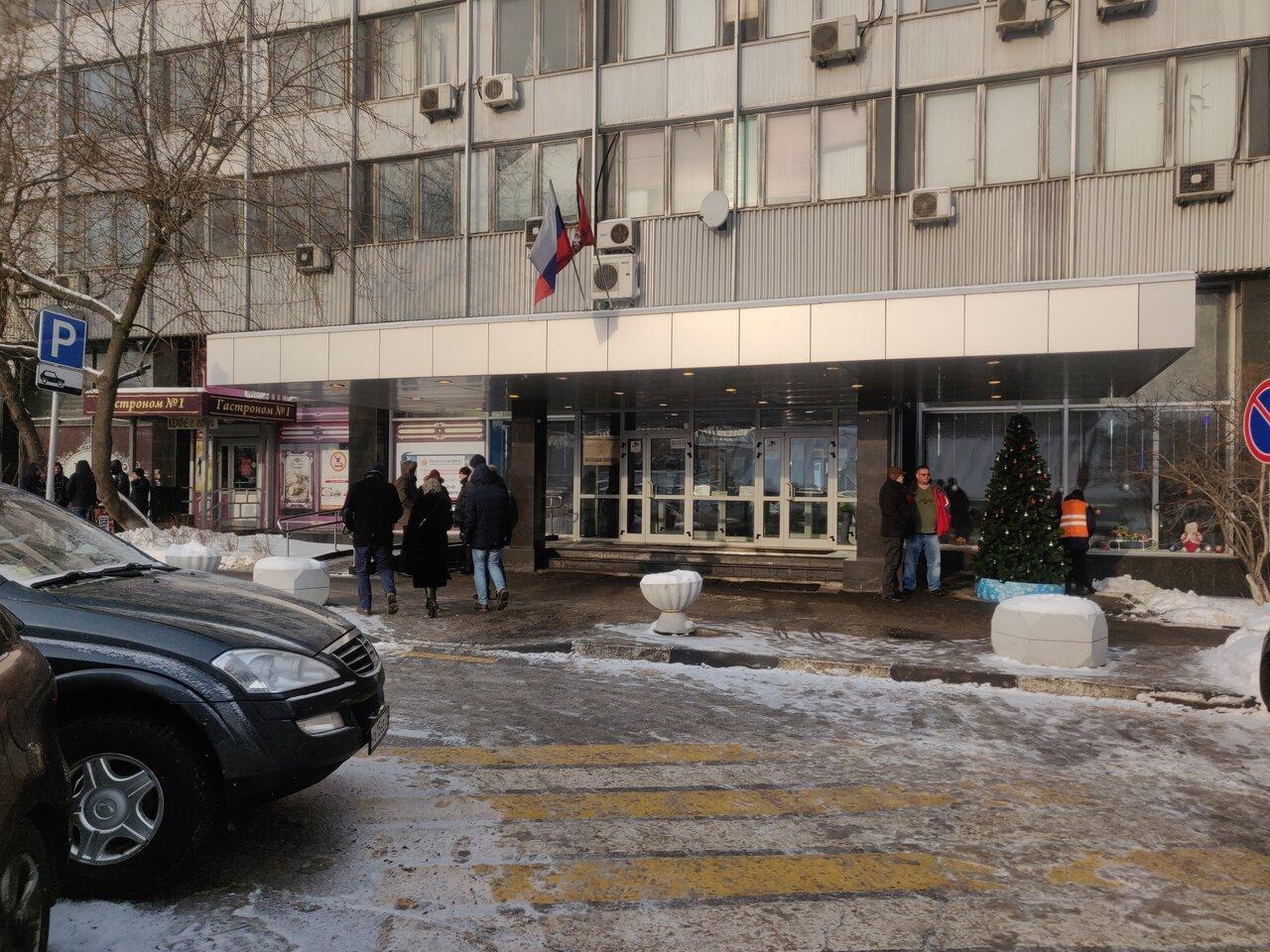 Нотариус Горяйнова на Новодмитровской- здание