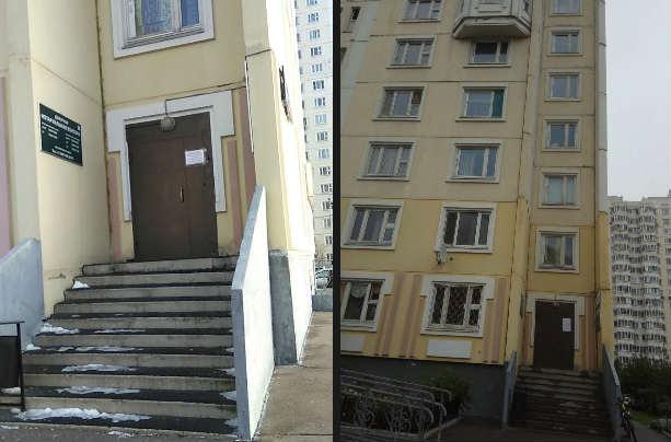 Нотариус Щукина фото дома