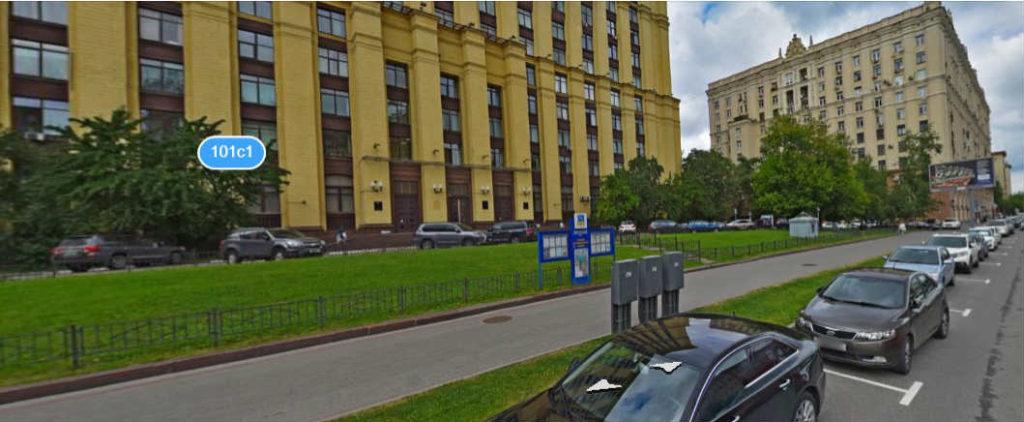 Нотариус Ворошилина проспект Мира, д. 101, стр. 1 фото дома