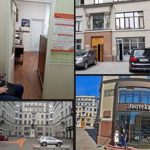 Как найти нотариуса Сивакову Г. И. - фото