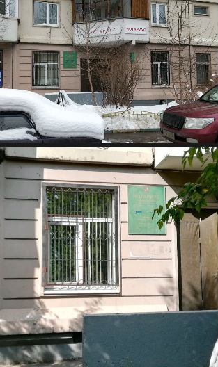 Нотариус Долгов М. А. фото дома на Михалковской