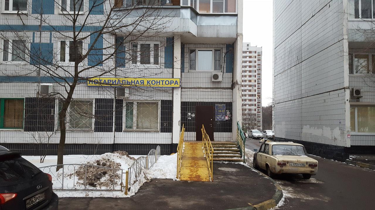 Нотариус Осипова С. А. фото дома