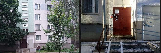 Нотариус Новикова В В Зеленоград - фото дома