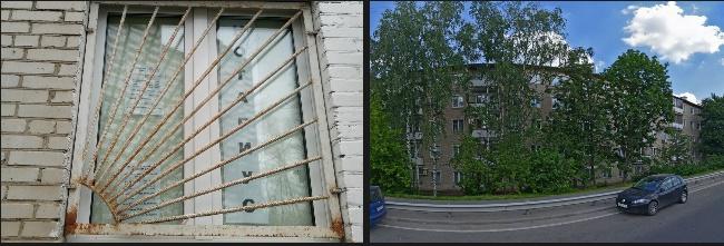 Офис нотариуса Борисовой Е. В. в Зеленограде - фото