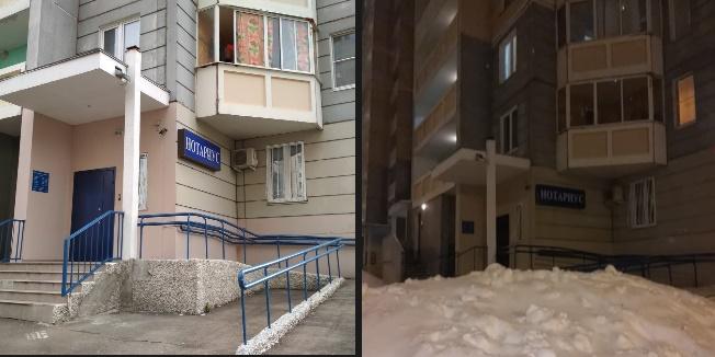 Как найти нотариуса Мизинцева в Зеленограде