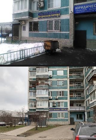 фото: офис нотариуса Чернявского в Крылатском
