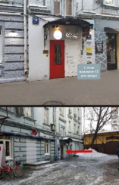 Бюро переводов на Новослободской