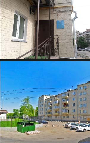 Нотариус Аверина рядом с метро Бауманская