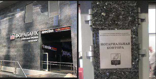 Нотариус Карасева Ксения Игоревна в Москва сити