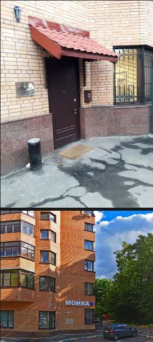 Токмаков переулок - Нотариальная контора Кравцов А И