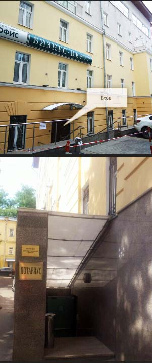 Фото: как найти нотариуса Суровцеву Мичуринский проспект
