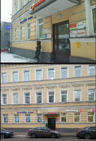 Нотариус Новиков на 2-й Брестской