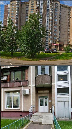 Нотариальная контора Кузнецова Н. А. на Молодежной