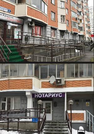 Нотариальная контора Леонидзе Я А Красногорск