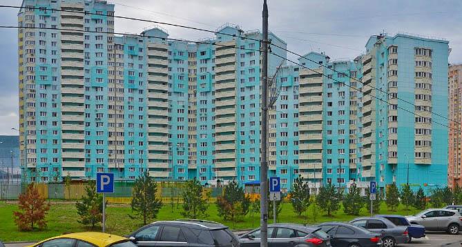 Нотариальная контора Красногорский бульвар 20