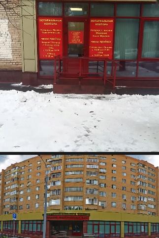 3-я Владимирская ул., 8, корп. 1- нотариус Миракина