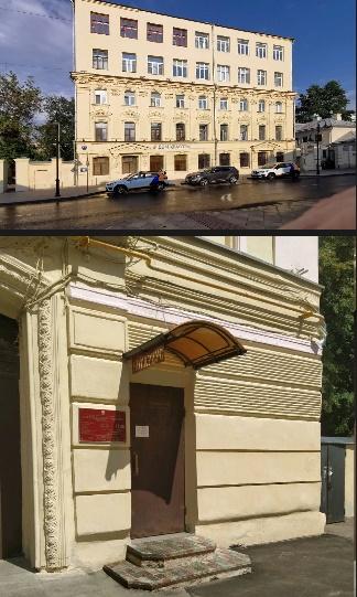 Иванов Александр Андреевич- нотариальная контора