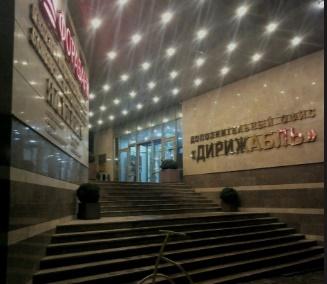 вход к нотариусу города Москвы Николаева С. Г.