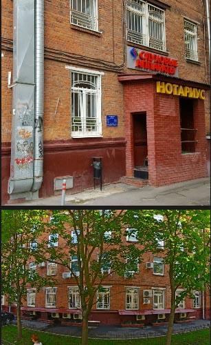 фото: нотариальная контора Кузнецовой Н И