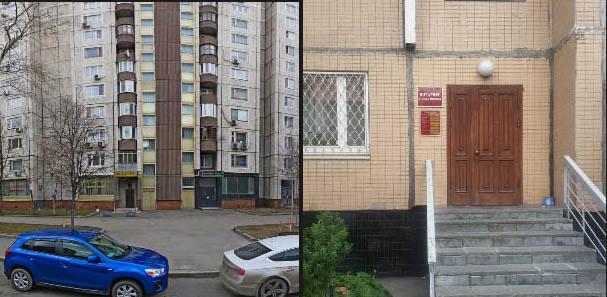 Радинская Н В- нотариус Москвы