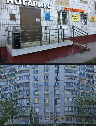 улица Краснодонская, д. 2, корп. 1- нотариус Фурчакова