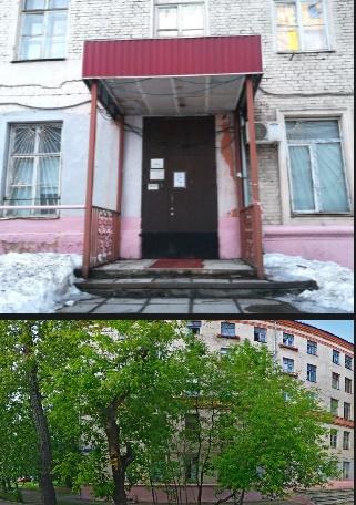 бюро переводов Волжское