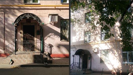 Нотариальная контора Ушаковой А К г Москва