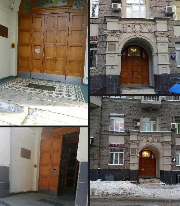 Нотариус Бибишева Амалия Романовна - фото офиса