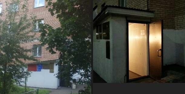 фото: где находится нотариус Языкова в Люберцах
