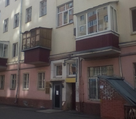 Нотариус Рогозина Люберцы