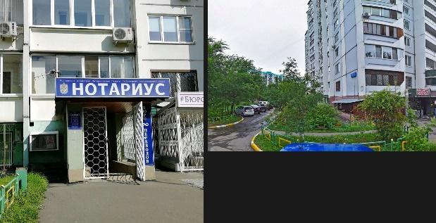 Бюро переводов в Люберцах 115 квартал