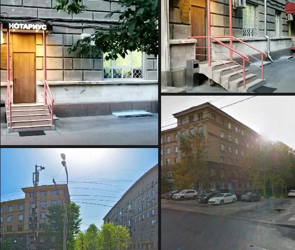 Нотариальная контора Цабрия В Д- Москва, Кутузовский просп 33