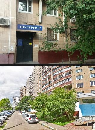 Нотариус Рудов Андрей Викторович куда переехал