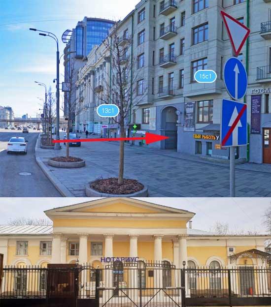 Бюро переводов Вести на Зубовском б-ре
