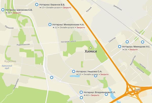 Нотариальные конторы Химок на карте 2гис